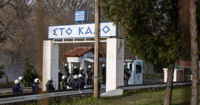 Έβρος: Η Ελλάδα προχωρά με τον φράχτη