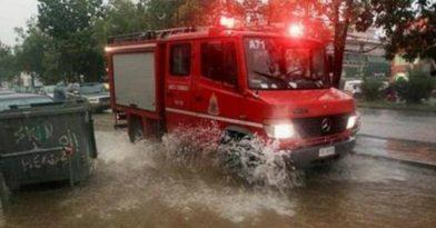«Ιανός»: Εντοπίστηκε νεκρή γυναίκα στα Φάρσαλα