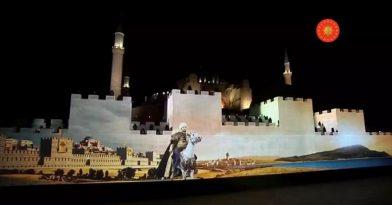 Η προκλητική φιέστα του Ερντογάν στην Αγιά Σοφιά
