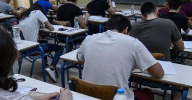 Πανελλαδικές 2020: Πτώση βάσεων σε νομικές και ιατρικές σχολές