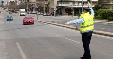 Θεσσαλονίκη: Αστυνόμευση και πρόστιμα από την τροχαία