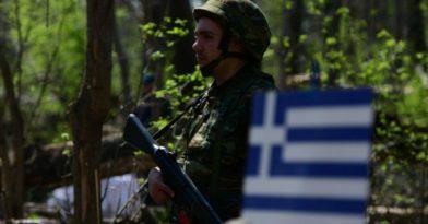 Έτσι «απαντά» η Ελλάδα στην τουρκική προκλητικότητα
