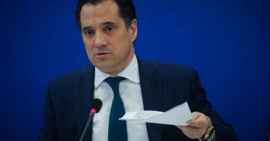 Γεωργιάδης: «Αναπόφευκτα τα εισαγόμενα κρούσματα»