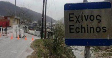 Κορoνοϊός: Παράταση των μέτρων καραντίνας στην Ξάνθη