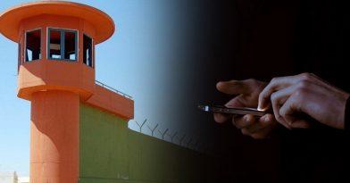Φυλακές Νιγρίτας-Εισαγγελέας: Με απειλούν για τα VIP κελιά