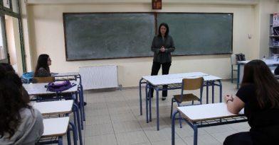 Κορονοϊός: Προτεραιότητα για την κυβέρνηση τα σχολεία