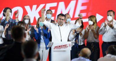 Εκλογές… θρίλερ στα Σκόπια!