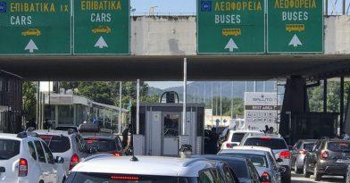 Αναταράξεις από το μπλόκο της Ελλάδας στους Σέρβους τουρίστες