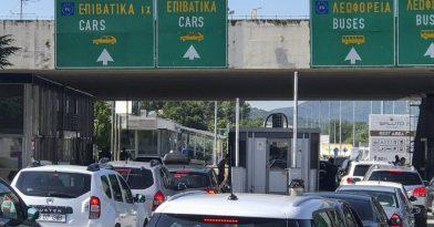Οργή Σέρβων για τα κλειστά σύνορα