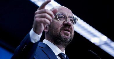 Σαρλ Μισέλ: «Η ΕΕ στέκεται πλήρως στο πλευρό της Ελλάδας»