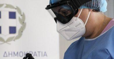 Κορονοϊός: 32 θάνατοι και 858 νέα κρούσματα