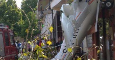 Σέρρες: Πτώση μονοκινητήριου αεροπλάνου σε χωριό