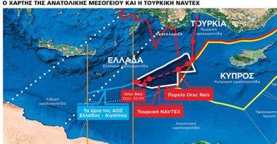 Oruc Reis: Δεύτερη νύχτα «θρίλερ» με τους στόλους Ελλάδας και Τουρκίας