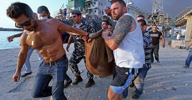 Έκρηξη στη Βηρυτό: Έλληνας νεκρός και δύο Έλληνες τραυματίες!