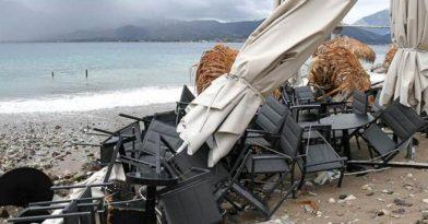 «Ιανός»: Και δεύτερος νεκρός στην Καρδίτσα