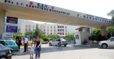 Θεσσαλονίκη: Ασθενείς με φυματίωση το έσκασαν από το νοσοκομείο!