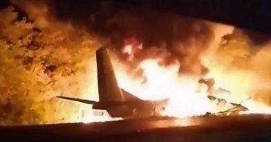 Ουκρανία: Συνετρίβη στρατιωτικό αεροσκάφος