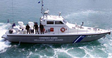Θεσσαλονίκη: Θρίλερ με ανθρώπινο κρανίο σε παραλία στο Αγγελοχώρι