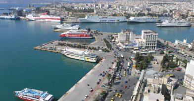 Συναγερμός στο λιμάνι του Πειραιά