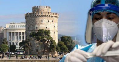 Τα κρούσματα σε Θεσσαλονίκη-Αθήνα