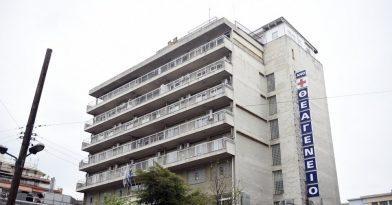 Κορoνοϊός-Θεσσαλονίκη: Κρούσματα στο «Θεαγένειο»