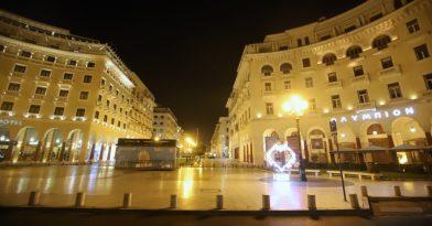 Κορονοϊός-Θεσσαλονίκη: 343 νέες μολύνσεις