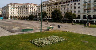 Κορονοϊός-Θεσσαλονίκη: 58 νέα κρούσματα