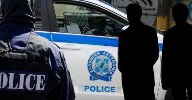 Οι Σέρλοκ της Αστυνομίας