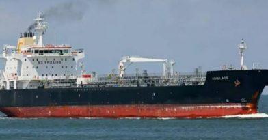Πειρατεία σε τάνκερ του Μαρινάκη