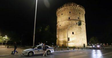 545 κρούσματα στην Θεσσαλονίκη