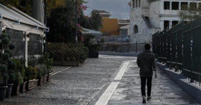 Κορονοϊός: Ανακοινώνεται η παράταση του lockdown ως τις 14 Δεκεμβρίου