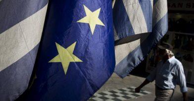 ΔΝΤ: Βιώσιμο το χρέος της Ελλάδας