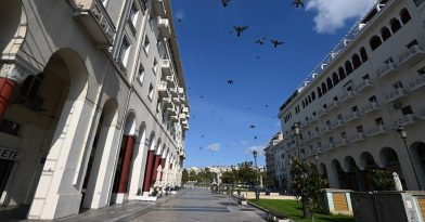 Lockdown: Το ΦΕΚ με τα νέα μέτρα