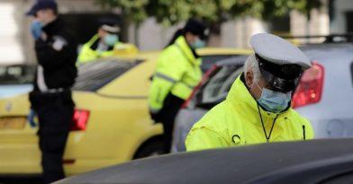 Πρόστιμα 400.000 ευρώ για παραβίαση των μέτρων του lockdown