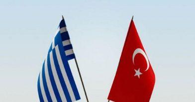 Oλοκληρώθηκαν οι διερευνητικές επαφές Ελλάδας – Τουρκίας