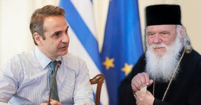 Ιερώνυμος: «Βρήκαμε λύση για τις εκκλησίες το Πάσχα» (video)