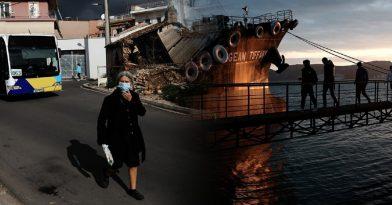 Lockdown: Η μισή Ελλάδα στο «κόκκινο»!