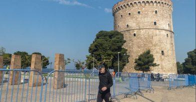 Κορονοϊός: 304 κρούσματα στη Θεσσαλονίκη