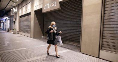 Αρση lockdown: Πρώτα καταστήματα, μετά σχολεία