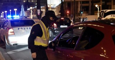Κορονοϊός: 11 συλλήψεις και πρόστιμα 544.050 ευρώ