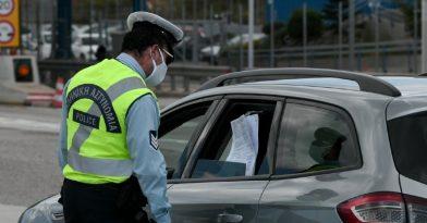 Μετακίνηση εκτός νομού: Οι πολιτών που ίσως ταξιδέψουν το Πάσχα