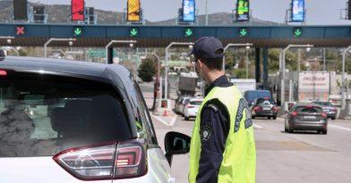 Μετακίνηση εκτός νομού: Ανεβαίνει το πρόστιμο (video)