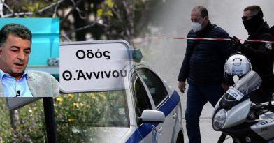 Γιώργος Καραϊβάζ: Νέο video ντοκουμέντο με τους δολοφόνους