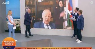 Αζέρος πρώην βουλευτής θωπεύει on air συνεργάτιδά του! (video)