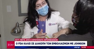 Περισταστικά θρόμβωσης στο εμβόλιο Johnson & Johnson (video)