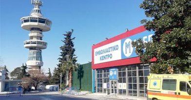 Πρώτη στους εμβολιασμούς η Θεσσαλονίκη (video)