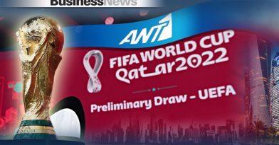 Στον ANT1 το Mundial του Κατάρ
