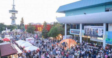 Θεσσαλονίκη: Επιστρέφει φέτος η ΔΕΘ