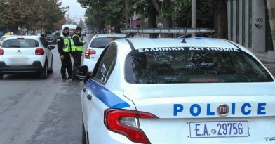 Επίσημο: Τέλος η απαγόρευση μετακίνησης εκτός νομού στις 15/5 (vid)