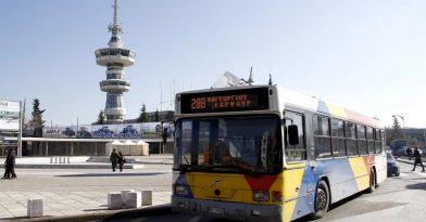 Θεσσαλονίκη: Απεργία σήμερα στον ΟΑΣΘ